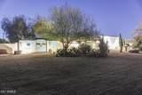 11044 Sundown Drive - Photo 49