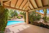 7409 Larkspur Drive - Photo 43