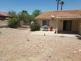 14604 Saguaro Boulevard - Photo 25