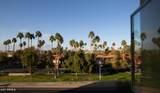 1111 University Drive - Photo 21
