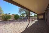 10417 Twilight Drive - Photo 3