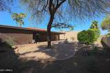 10417 Twilight Drive - Photo 34