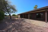 10417 Twilight Drive - Photo 35