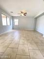 15174 Aster Drive - Photo 4