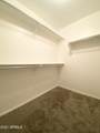 15174 Aster Drive - Photo 42