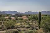 12211 Vista Del Oro - Photo 34