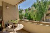 7625 Camelback Road - Photo 16