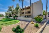 7625 Camelback Road - Photo 17