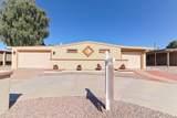 9452 Cochise Place - Photo 4