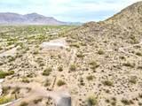 XXXX Geronimo Road - Photo 4