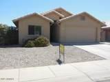 1167 San Simeon Drive - Photo 2