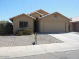 1167 San Simeon Drive - Photo 27