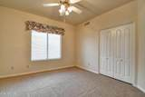 15959 Cholla Drive - Photo 29