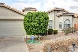 15959 Cholla Drive - Photo 5