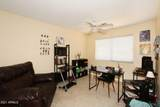 4425 Tether Trail - Photo 17