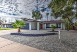 2247 Peralta Avenue - Photo 2