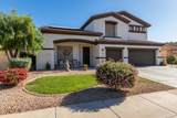 14566 Mulberry Drive - Photo 1