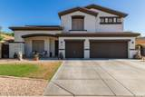 14566 Mulberry Drive - Photo 2