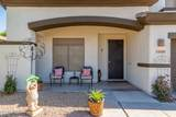 14566 Mulberry Drive - Photo 4