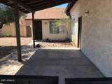 1345 Palmdale Drive - Photo 4