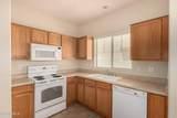 14855 Ashland Avenue - Photo 3