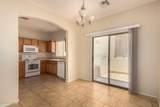 14855 Ashland Avenue - Photo 7
