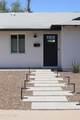 6914 Cypress Street - Photo 4