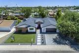 8535 Edgemont Avenue - Photo 45
