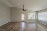 4520 Bighorn Avenue - Photo 12