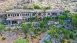 4551 Desert Park Place - Photo 16