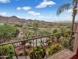 4551 Desert Park Place - Photo 99