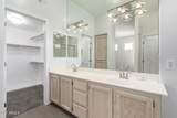7222 Gainey Ranch Road - Photo 21