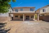 6427 Desert Hollow Drive - Photo 7