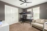 10425 Sebring Avenue - Photo 17