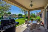 3761 Barberry Place - Photo 42