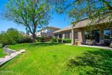 3761 Barberry Place - Photo 44