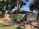 40547 Wedge Drive - Photo 2