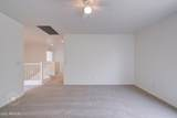 12387 Campbell Avenue - Photo 17