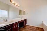 12387 Campbell Avenue - Photo 23