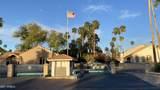 1345 Crystal Springs Drive - Photo 3