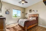 15035 Countryside Road - Photo 32