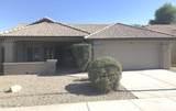 5433 Elgin Street - Photo 1