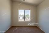 706 Leslie Avenue - Photo 36