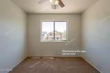 706 Leslie Avenue - Photo 38