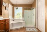 8429 Tether Trail - Photo 24
