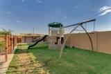 23071 Mccowan Court - Photo 44
