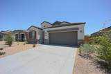 30969 Mulberry Drive - Photo 10