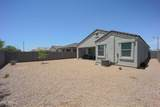 30969 Mulberry Drive - Photo 27