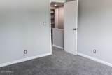 7836 Coralbell Avenue - Photo 23