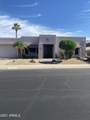 916 Villa Rita Drive - Photo 1